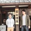 【酒蔵探訪】創業130年の酒蔵 宝山酒造で新しい酒造りに挑む、大学の同級生コンビの話