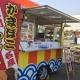 糸魚川のB級グルメ「かまぼこメンチ」が話題!江戸時代創業の老舗「一印かまぼこ屋」