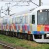 【新潟の鉄道】「怒り新党」でちょろっと映ってた羽越本線『きらきらうえつ』ってどんな列車?