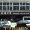 【越後湯沢温泉】駅から近い!日帰り入浴を満喫できる人気旅館5選。