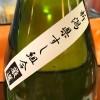 新潟駅前 千代鮨で、新潟すし組合厳選酒「鶴齢 純米吟醸」を頂いてきました!