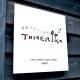 新潟市西蒲区のオシャレな農家レストラン「TONERIKO(トネリコ)」に行ってきた!デートや女子会におすすめ!