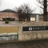 新潟あるある #7【知名度あげたいッ】新潟県立大学のあるあるをまとめてみた!