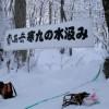 五泉市菅名岳の「寒九の水くみ」イベントに参加!一番澄んだ水で日本酒を醸す!
