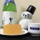 十日町の老舗池田食品の日本酒羊羹食べてみた!甘味のおつまみはもはや常識!?