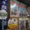 にいつ駄菓子の駅 昭和のなつかし屋で駄菓子買ってきた!世代で違う駄菓子チョイスにいくつ共感できる?