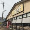 新潟市東区松崎『らーめん背脂三銃士』で純白の背脂醤油ラーメン食べてきた!