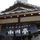 口コミで人気!阿賀野市の老舗とんかつ店「とんかつ小川亭」でランチしてきた!