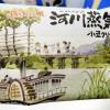 【特集記事】全部見せます!新潟銘菓「河川蒸気」製造工場へ潜入レポ!