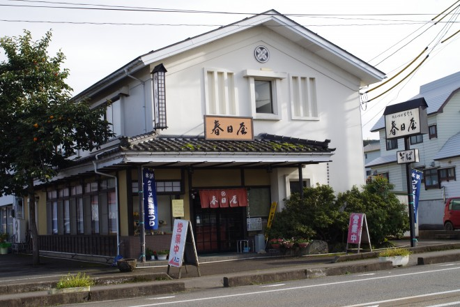 kasugaya02