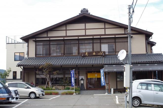yoshiya02