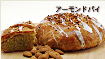 gateau_top_almond