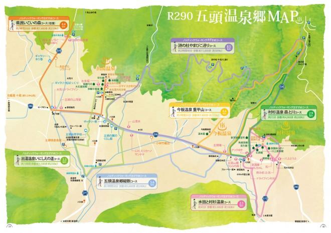 map03-1500