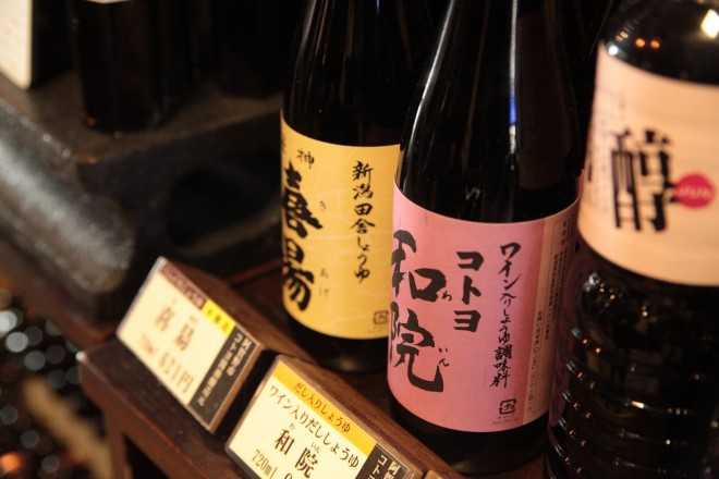 コトヨ醤油