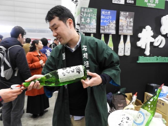 にいがた酒の陣2018 石塚酒蔵