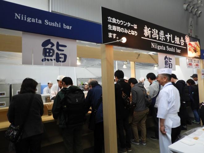 にいがた酒の陣2018 寿司