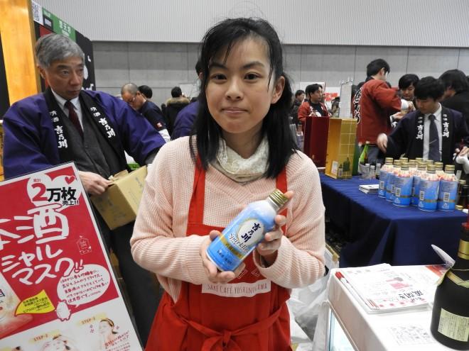 にいがた酒の陣2018 吉乃川