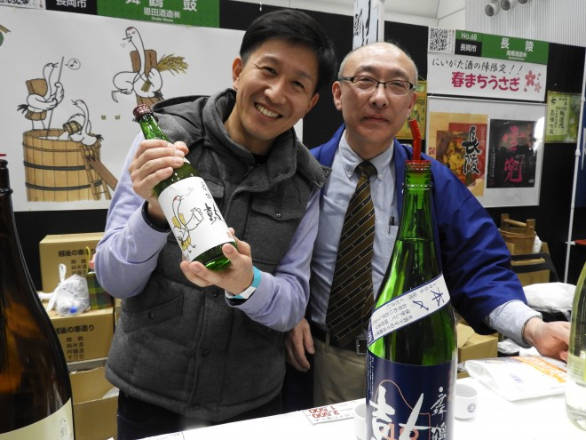にいがた酒の陣2018 恩田酒蔵