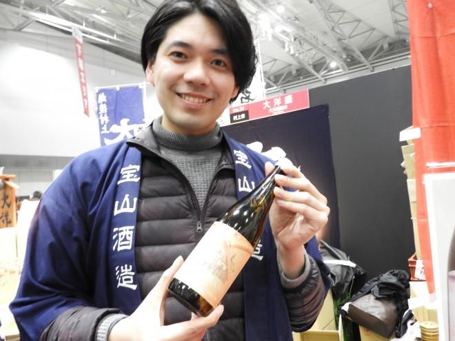 にいがた酒の陣2018 宝山酒造