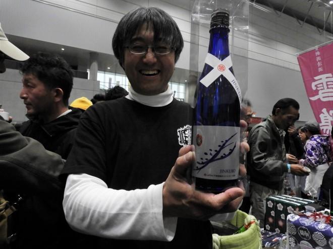 にいがた酒の陣2018 北雪酒造 甚九郎
