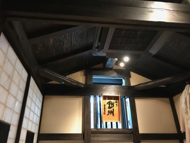 佳肴あさひ山 酒蔵個室